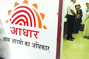 Parliament Passes Aadhaar Bill to Tighten Data Security